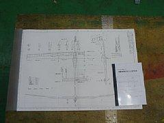『軽量滑空機SC-1製作図面』